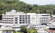 竹田医師会病院