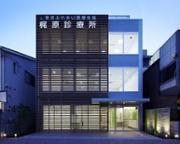 梶原診療所