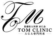 TOMクリニック美容外科