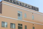 丹波市ミルネ診療所