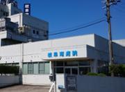 岐阜南病院