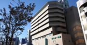 苑田第一病院