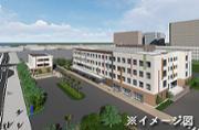 城東桐和会 浦安病院(仮称)千葉大学病院 浦安リハビリテーション教育センター