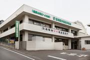 一般財団法人 宮城県予防医学協会 健診センター