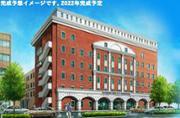 小牧第一病院