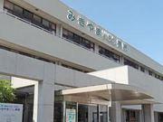 みきやまリハビリテーション病院