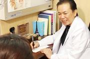銀座コレージュ耳鼻咽喉科