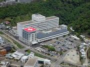 鹿児島県立大島病院