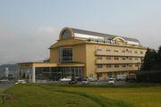 周南高原病院
