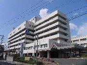 新城市民病院