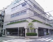 西新橋保健センター