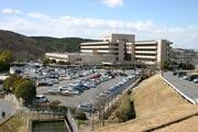 土岐市立総合病院
