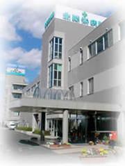 北総栄病院