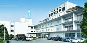 石和温泉病院