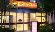 B-Rain Clinic