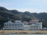 有田市立病院