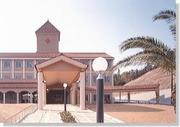 総合病院岡山赤十字病院 玉野分院