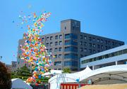 医療福祉センター 倉吉病院