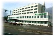 市立三笠総合病院