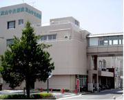 流山中央病院