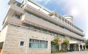 私立稲美中央病院