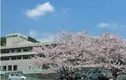 玖珂中央病院