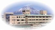垂水市立医療センター垂水中央病院