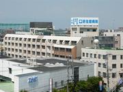 好生館病院