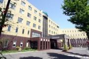 函館渡辺病院