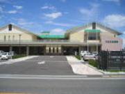 町立太良病院
