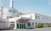 分院亀田北病院