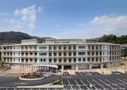 市立芦屋病院