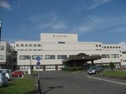 士別市立病院