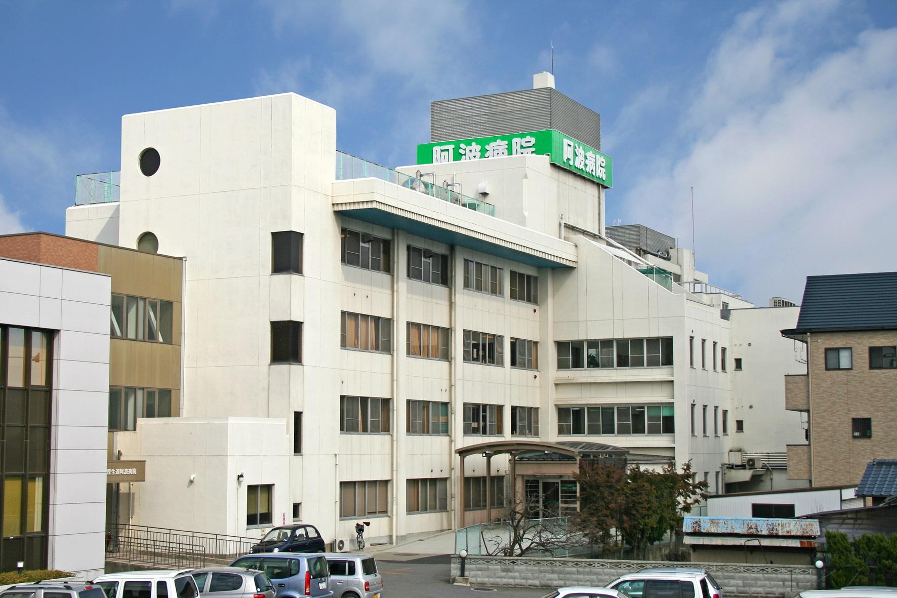 名医がいる病院 - 病気別病院検索