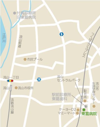医療法人財団 東京勤労者医療会 東葛病院