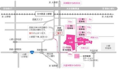 医療法人社団 シマダ 嶋田病院