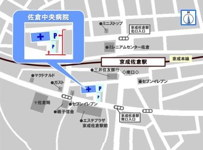 医療法人社団 愛信会 佐倉中央病院