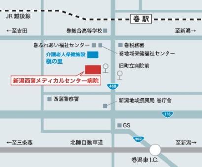 医療法人社団 白美会 新潟西蒲メディカルセンター病院