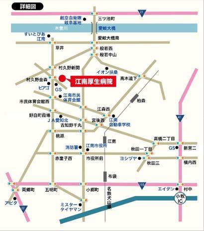 愛知県厚生農業協同組合連合会 江南厚生病院