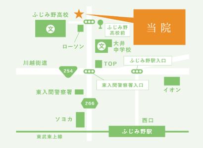 医療法人社団 晃悠会 ふじみの救急クリニック