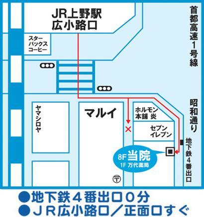 医療法人社団 上桜会 ゆうメンタルクリニック上野院