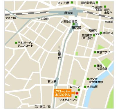 医療法人 篠原湘南クリニック クローバーホスピタル