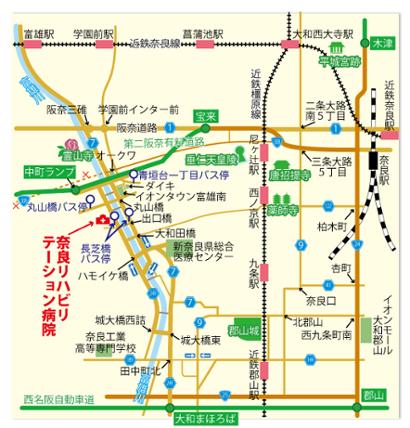 医療法人 仁誠会 奈良セントラル病院