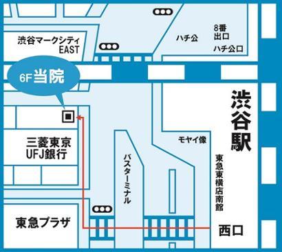 医療法人社団上桜会 ゆうメンタルクリニック 渋谷院