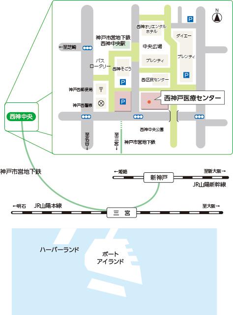 一般財団法人 神戸市地域医療振興財団 西神戸医療センター