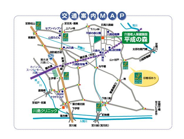 医療法人 啓仁会 平成の森・川島病院