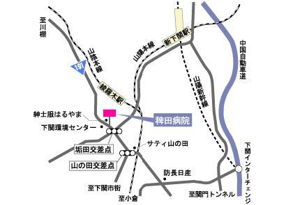 医療法人社団 あずま会 稗田病院