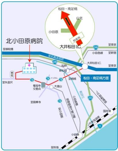 医療法人社団 明芳会 北小田原病院
