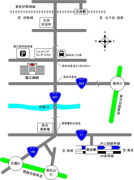 医療法人三省会 堀江病院